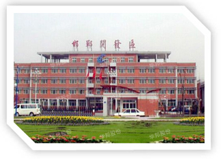 The electric power management system of the company (hebei) beer and beverage co., LTD