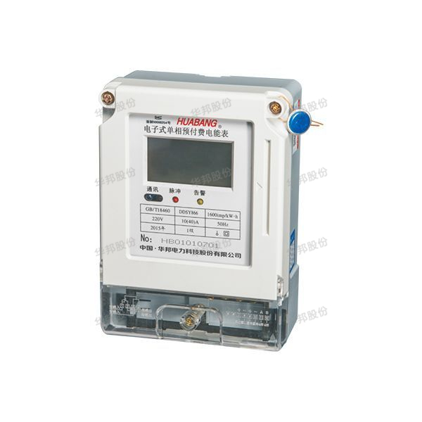 DDSY866 single-phase electronic prepaid electricity meter (with RS - 485 communication interface)