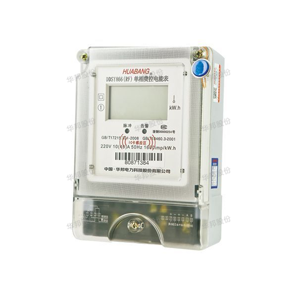 DDSY866 single-phase electronic prepaid electricity meter (non-contact table multi-card)