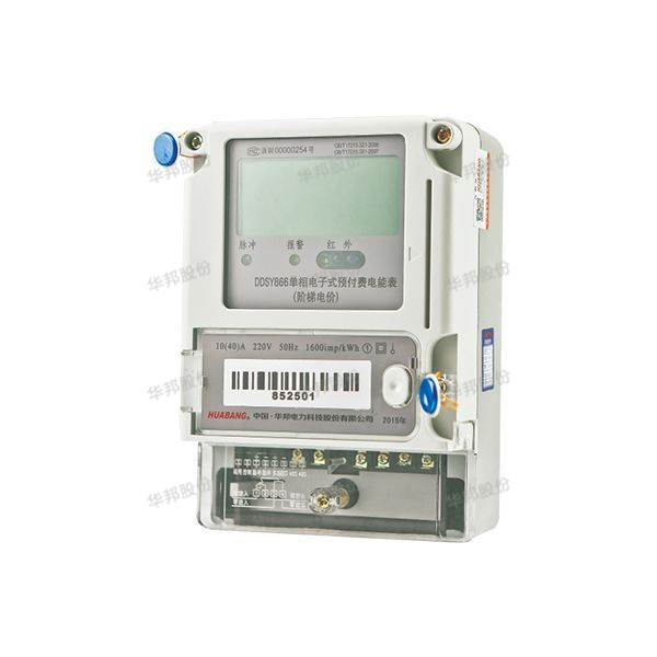DDSY866 single-phase electronic prepaid electricity meter (ladder price)