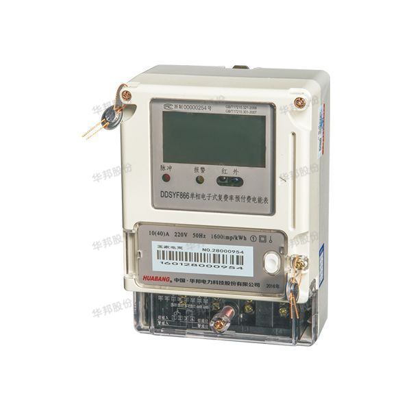 DDSYF866 single-phase electronic prepaid time meter