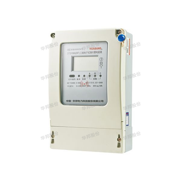 DTSY866, DSSY866 three-phase electronic prepaid electricity meter (non-contact - rf card)