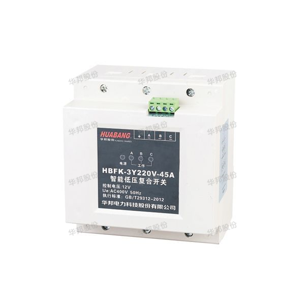 Intelligent low voltage compound switch