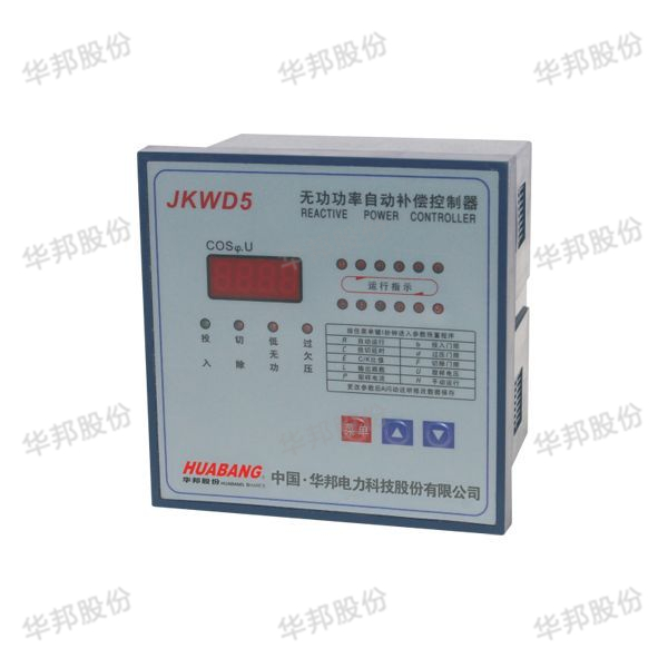 Reactive power automatic compensation controller