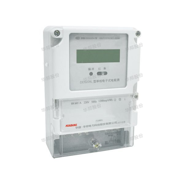 DDS228L single-phase electronic energy meter (rs-485 communication interface) (nongnet table)