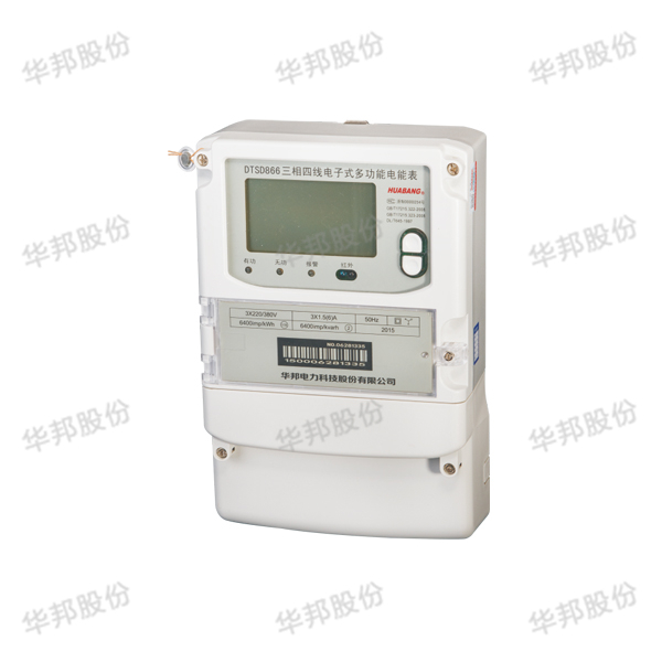 DTSD866, DSSD866 three-phase electronic multi-functional energy meter (full function type 0.5 S)