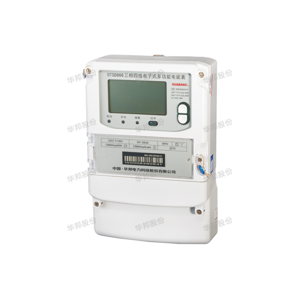 DTSD866, DSSD866 three-phase electronic multi-functional energy meter (high precision type 0.2 S)