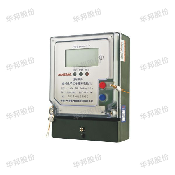DDSF866 single-phase electronic multi-rate meter