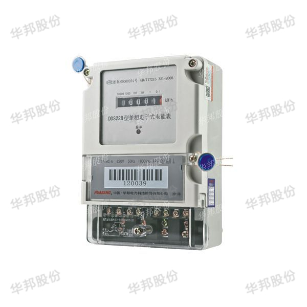 DDS228 single-phase electronic energy meter (nongnet)
