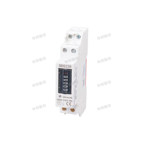 DDS228 single-phase guide type electric energy meter (1P)