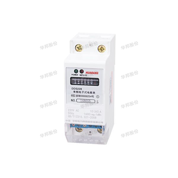 DDS228 single-phase guide type electric energy meter (2P)