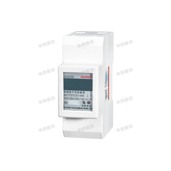 DDS228 single-phase guide type electric energy meter (with rs-485 communication interface 2P)