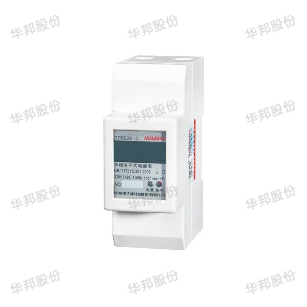 DDS228-D single-phase guide type multi-functional energy meter (simple 2P)