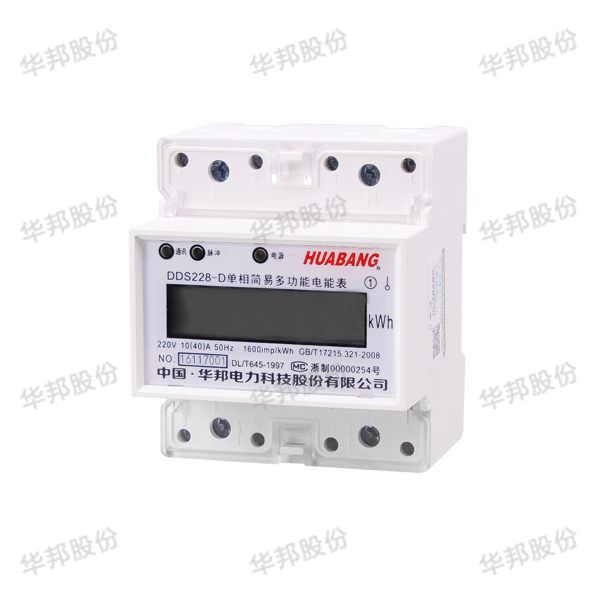 DDS228-D single-phase guide track type multi-function meter (simple type 4P)