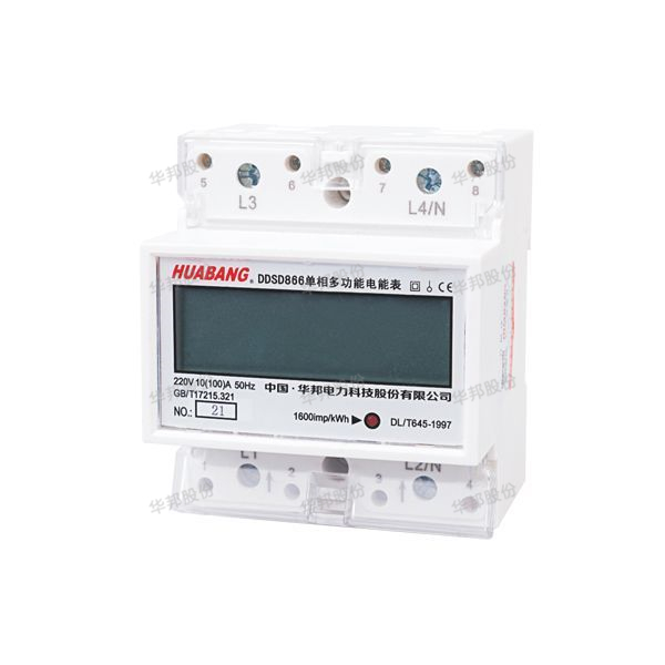 DDSD866 single-phase guide-track multi-function meter (full function)