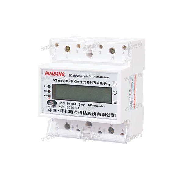 DDSY866 (RI) type single-phase guideway prepaid energy meter (with infrared communication 4P)