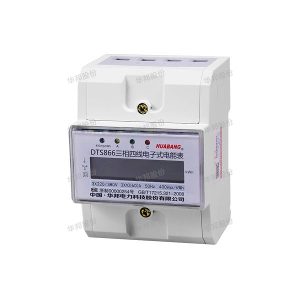 DTS866, DSS866 type three-phase guide type electric energy meter (4P)