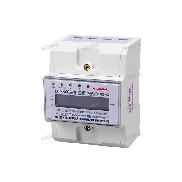 DTS866, DSS866 type three-phase guide type electric energy meter (with RS - 485 communication interface 4P)