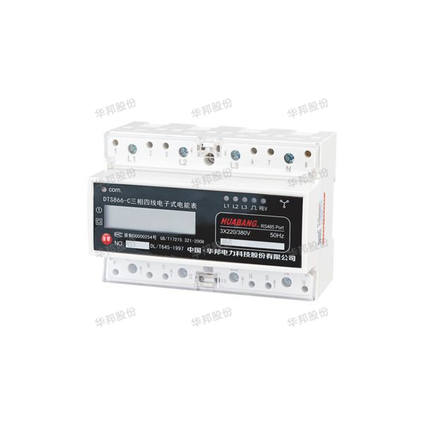 DTS86-C three-phase guide type zero energy meter (with RS - 485 communication 7P)