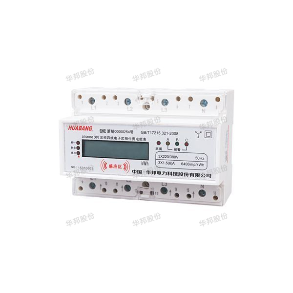 DTSY866 (RF) type, DSSY866 (RF) type three-phase guideway prepaid energy meter (non-contact/RF card 7P)