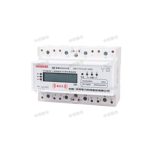 DTSY866 (RF) type, DSSY866 (RF) type three-phase guideway prepaid energy meter (non-contact/RF cassette RS485 communication interface 7P)