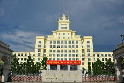 Intelligent electrical control system of heilongjiang university