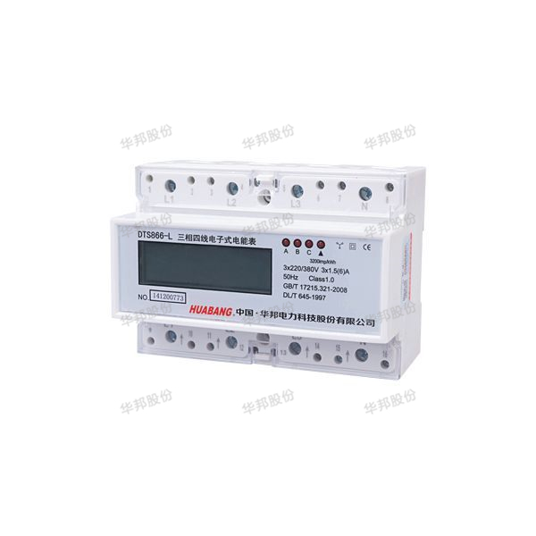 DTS86-L 3-phase guide type three-phase guide type remote power outage meter (simple multi-function 7P)