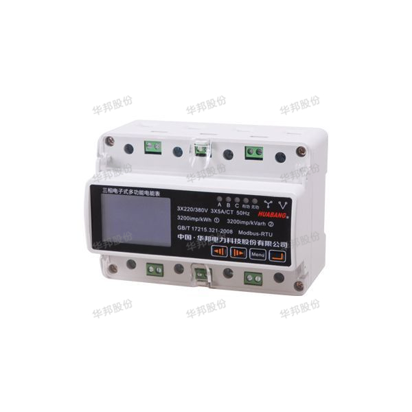 DTSD866, DSSD866 type 3-phase guide-track simple multifunctional electrical energy meter (with key 7P)