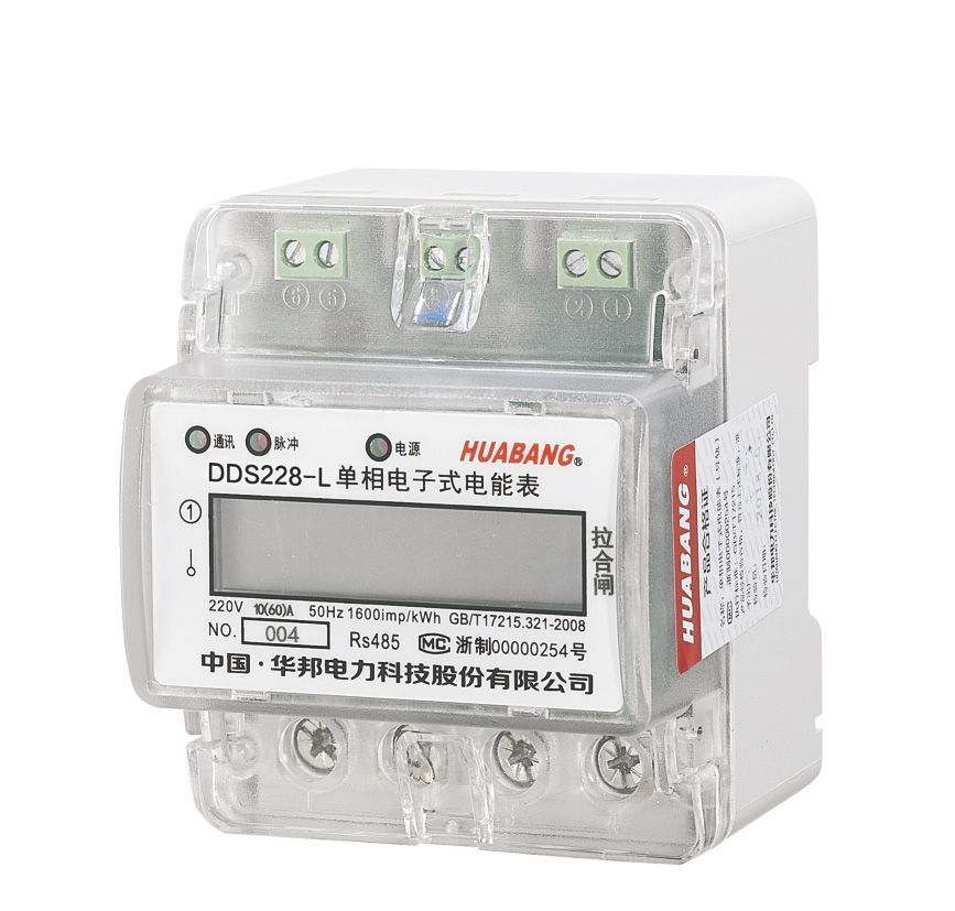 DDS228-L single-phase guideway remote electricity meter (4P)