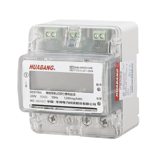 DDSY866 single-phase guideway prepaid power meter (4P)