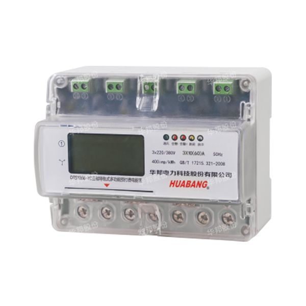 DTSY866 (YC) three-phase guide rail multi-function prepaid electricity meter (remote sales plug-in card/unstuck card)