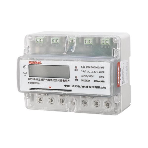 DTSY866 (RI) type. DSSY866 (RI) three-phase guideway prepaid energy meter (with infrared communication 485)