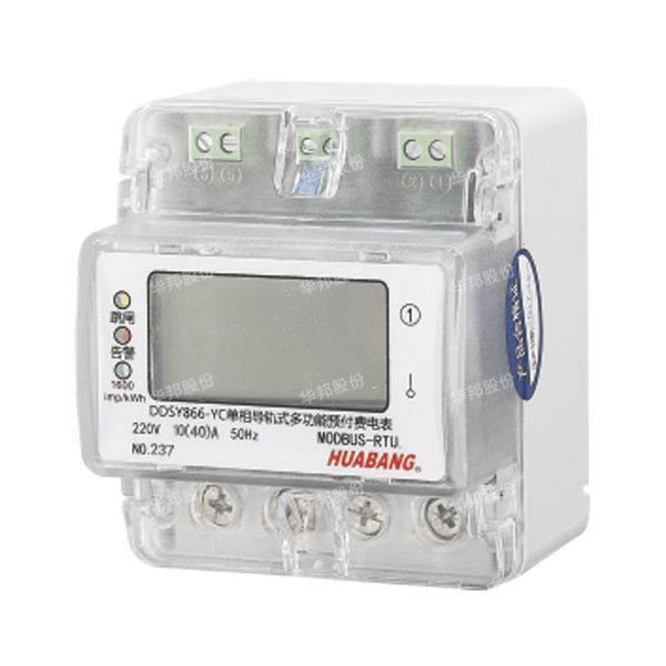 DDSY866 (YC) single-phase guideway multi-function prepaid power meter (remote sales plug-in/non-insert card)