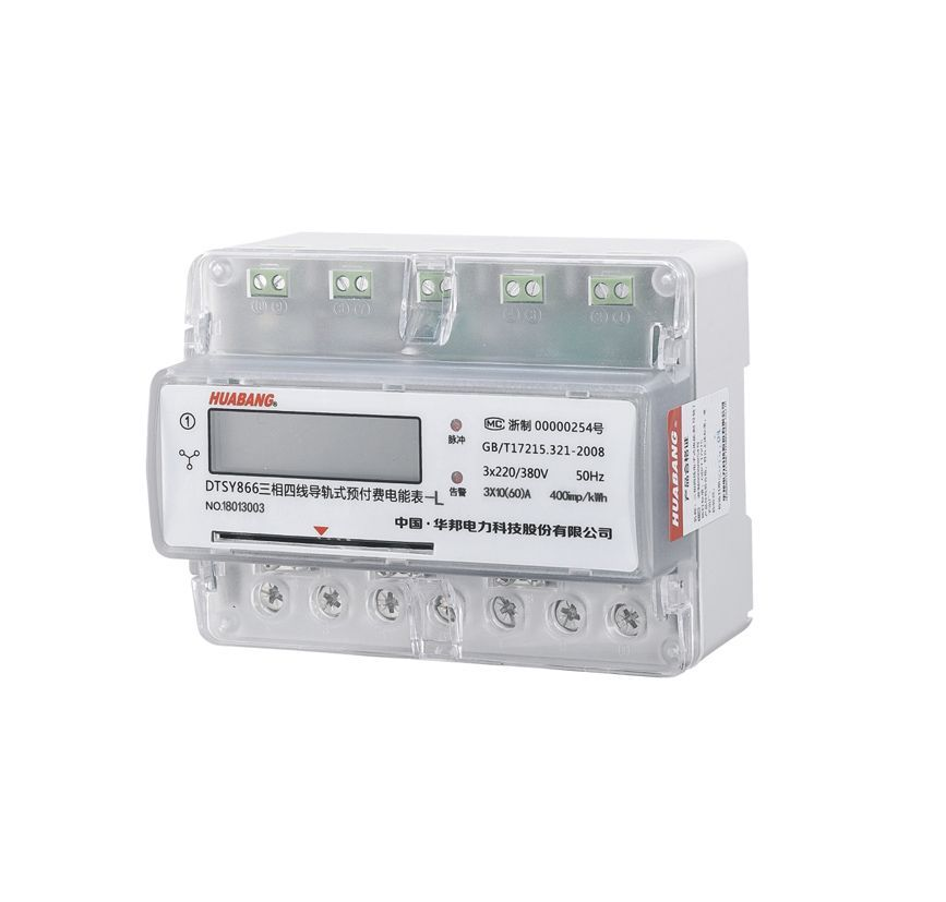 DDSY86-L single-phase guideway prepaid electricity meter (with RS485 communication interface, remote power outage)