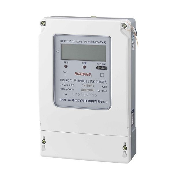 DTS866, DSS866 type 3 phase electronic active power meter (belt and pull power failure)